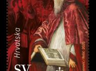 1600. obljetnica smrti svetog Jeronima